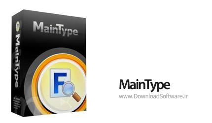 دانلود MainType Pro نرم افزار مدیریت فونت ویندوز