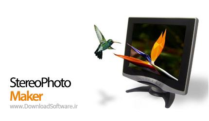 StereoPhoto Maker - ویرایش تصاویر
