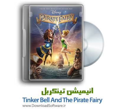 Tinker-Bell-And-The-Pirate-Fairy