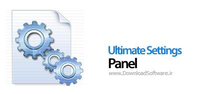 Ultimate-Settings-Panel