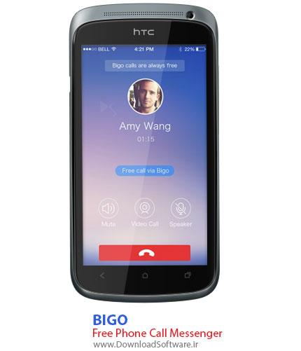 BIGO-Free-Phone-Call-Messenger