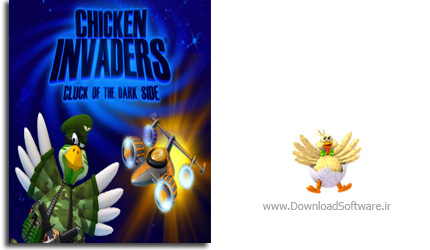 Chicken-Invaders-5-Cluck-Of-The-Dark-Side