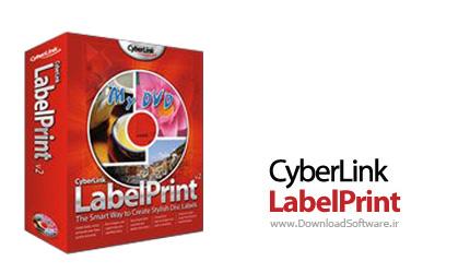 دانلود نرم افزار CyberLink LabelPrint - برنامه طراحی و چاپ لیبل CD و DVD