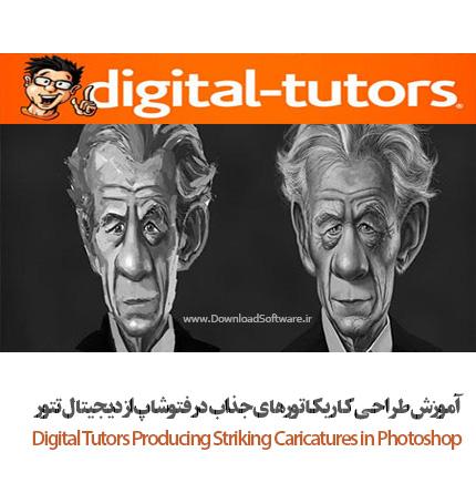 Digital-Tutors-Producing-Striking-Caricatures-in-Photoshop
