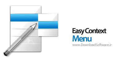 Easy-Context-Menu