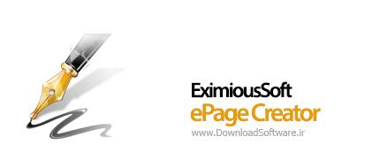 EximiousSoft-ePage-Creator