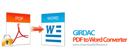 GIRDAC-PDF-to-Word-Converter