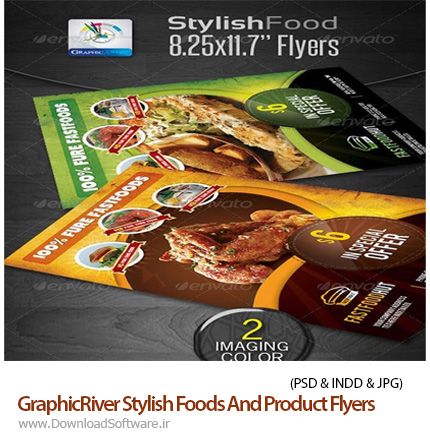 GraphicRiver-Stylish-Foods-And-Product-Flyers
