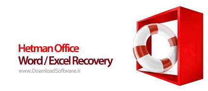 Hetman-Office-Word-Excel-Recovery