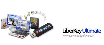 LiberKey-Ultimate