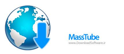دانلود نرم افزار MassTube - دانلود از سایت یوتیوب