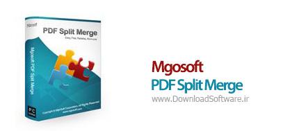 Mgosoft-PDF-Split-Merge