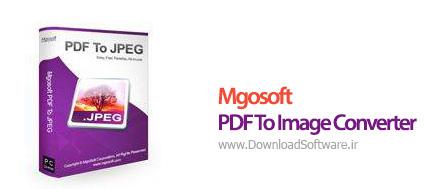 دانلود Mgosoft PDF To Image Converter نرم افزار تبدیل پی دی اف به عکس