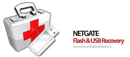 NETGATE-Flash-USB-Recovery