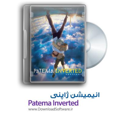 Patema-Inverted