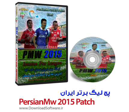 PersianMw2015-Patch-Cover