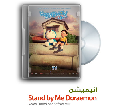Stand-by-Me-Doraemon-2014