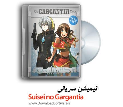 Suisei-no-Gargantia