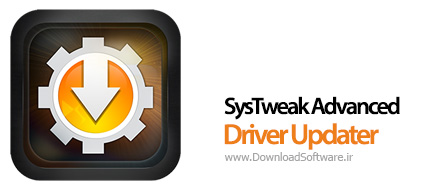 SysTweak-Advanced-Driver-Updater