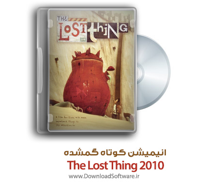 The-Lost-Thing-2010