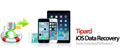 نرم افزار tipard ios data recovery