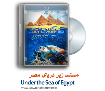 Under-the-Sea-of-Egypt