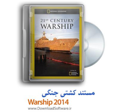 Warship-2014