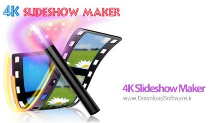 4K-Slideshow-Maker