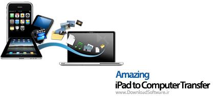 Amazing-iPad-to-Computer-Transfer