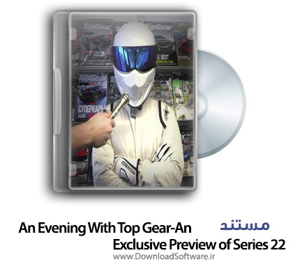 An-Evening-With-Top-Gear-An-Exclusive-Preview-of-Series-22