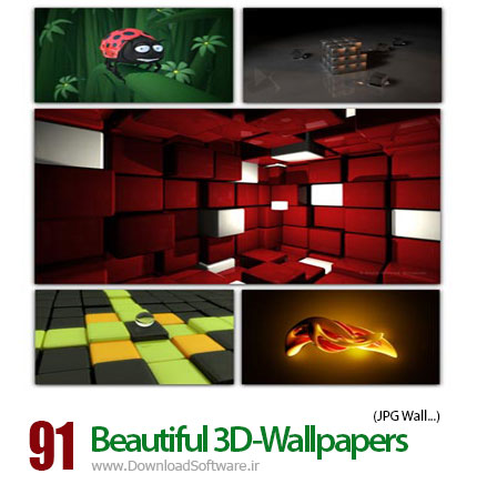 Beautiful-3D-Wallpapers