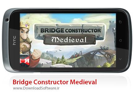 Bridge-Constructor-Medieval