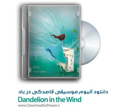 Dandelion-in-the-Wind