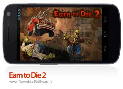 دانلود بازی Earn to Die 2 برای اندروید + دیتا