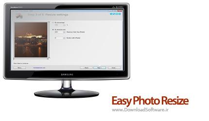 Easy-Photo-Resize