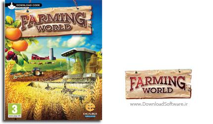 Farming-World