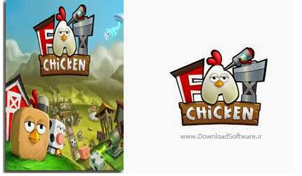 Fat-Chicken
