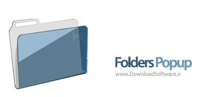 Folders-Popup