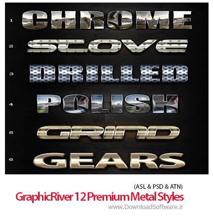 GraphicRiver-12-Premium-Metal-Styles