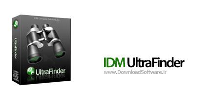 دانلود برنامه IDM UltraFinder نرم افزار جستجو و حذف فایل های تکراری ویندوز