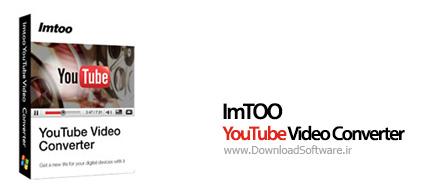 ImTOO-YouTube-Video-Converter
