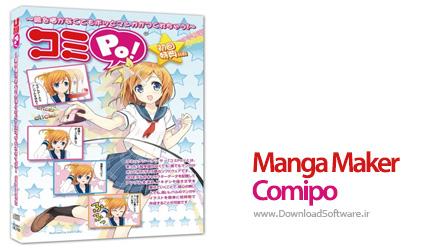 Manga-Maker-Comipo