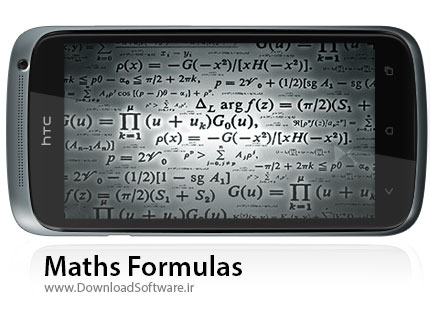 Maths-Formulas-android