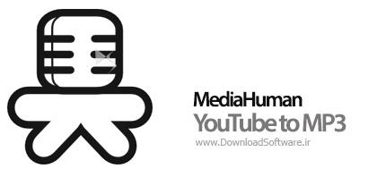 MediaHuman-YouTube-to-MP3