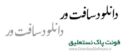 Pak-Nastaleeq