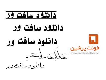 Persian-kereshmeh,-Persian-Samt,-Persian-Toomar