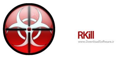 RKill