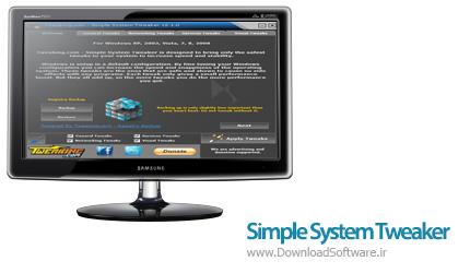 Simple-System-Tweaker