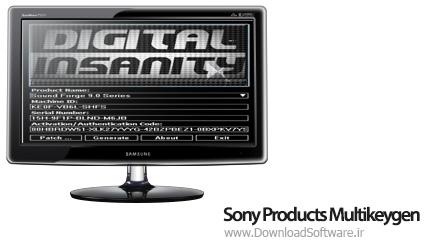 Sony-Products-Multikeygen