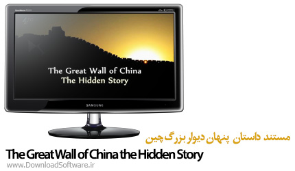 The-Great-Wall-of-China-the-Hidden-Story
